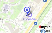 Схема проезда до компании МЕБЕЛЬНЫЙ МАГАЗИН ДЕЛЬТА в Москве