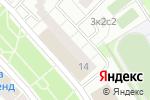 Схема проезда до компании Магазин хозяйственных товаров и бытовой химии в Котельниках