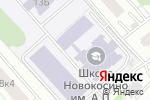 Схема проезда до компании Гимназия №1925 с дошкольным отделением в Москве