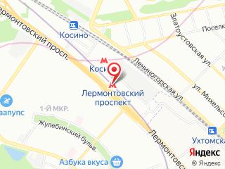 Ремонт холодильника у метро Лермонтовскии проспект