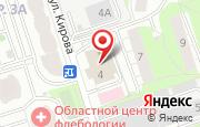 Автосервис Авторекс в Реутове - улица Кирова, 4: услуги, отзывы, официальный сайт, карта проезда