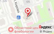 Автосервис Аутор (закрылся) в Реутове - Кирова улица, 4: услуги, отзывы, официальный сайт, карта проезда