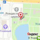 Адвокатский кабинет Дьяконова В.А.