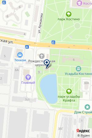 НПП ИНКАР-М на карте Королева