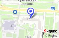 Схема проезда до компании МЕБЕЛЬНЫЙ МАГАЗИН МЕЛИС в Москве