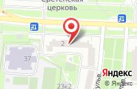 Схема проезда до компании Экстройинвест в Москве