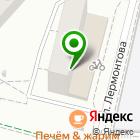 Местоположение компании Магазин бижутерии на ул. Лермонтова