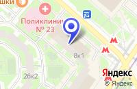 Схема проезда до компании ПРОИЗВОДСТВЕННАЯ КОМПАНИЯ ИТС в Москве