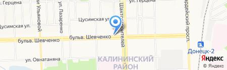 Бургерная на карте Донецка