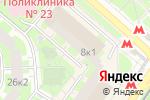 Схема проезда до компании Эксперт Групп в Москве