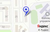Схема проезда до компании ЮБИЛЕЙНЫЙ ОТДЕЛ ВНУТРЕННИХ ДЕЛ (ОВД) в Юбилейном