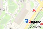 Схема проезда до компании Уборка квартир Плюс в Москве