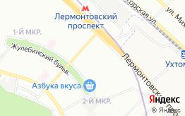 Москва, Хвалынский бульвар, 3к2