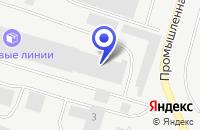 Схема проезда до компании БИТ КОМПЛЕКТ в Череповце