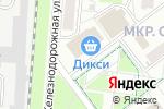 Схема проезда до компании Магазин хозтоваров в Котельниках