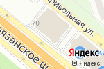 Схема проезда до компании Высота в Москве