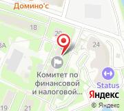 Комитет по финансовой и налоговой политике администрации Пушкинского района