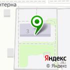 Местоположение компании Детский сад №54, Светлячок