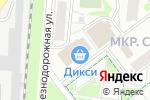 Схема проезда до компании Sexshopvip.ru в Котельниках
