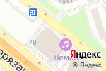 Схема проезда до компании Narayan в Москве