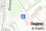 Схема проезда до компании Магазин табачной продукции в Котельниках