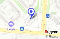 Схема проезда до компании ОПТОВО-РОЗНИЧНАЯ ФИРМА АВТОЗАПЧАСТИ В НОВОКОСИНО в Москве