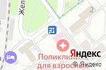 Схема проезда до компании Магазин цветов и подарков в Котельниках