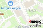 Схема проезда до компании Элит в Москве