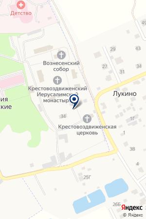 РОССИЙСКИЙ РЕАБИЛИТАЦИОННЫЙ ЦЕНТР ДЕТСТВО на карте Дедовска