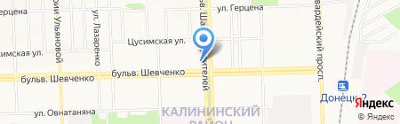 Сортсемовощ на карте Донецка