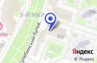 Схема проезда до компании УЮТ ПЛЮС в Москве