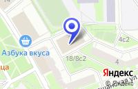 Схема проезда до компании АВАРИЙНАЯ СЛУЖБА ФРЕГАТ в Москве