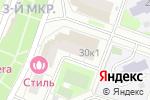 Схема проезда до компании Online в Москве