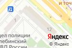 Схема проезда до компании Нотариус Сычёва И.А. в Котельниках