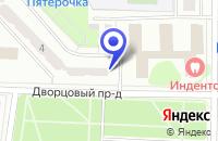 Схема проезда до компании ПО ПРОГРЕСС в Болшево