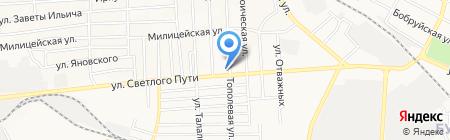 Новинка на карте Донецка