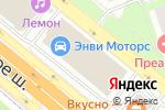 Схема проезда до компании For Leaders в Москве