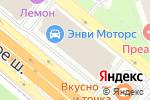 Схема проезда до компании Промвышивка в Москве