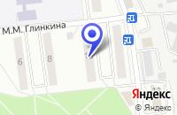 Схема проезда до компании КИНОЛОГИЧЕСКИЙ ЦЕНТР РУСЬ в Юбилейном