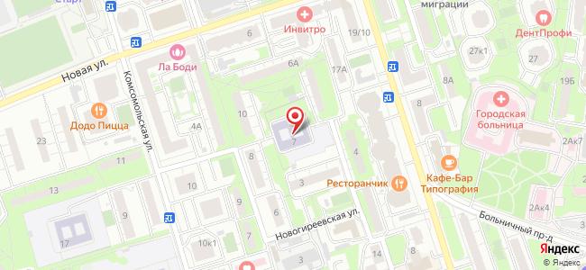 Реутов (Реутов городской округ, Московскаяобл.), Войтовича, 7