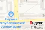 Схема проезда до компании Магазин оптики в Ясиноватой