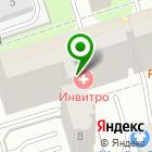 Местоположение компании Корзина