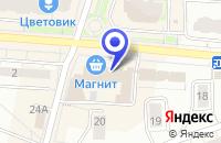 Схема проезда до компании СТРОИТЕЛЬНАЯ ФИРМА ЛАТЕК в Дзержинском