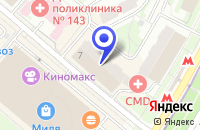 Схема проезда до компании МЕБЕЛЬНЫЙ САЛОН АПЕКС-ДЕКОР в Москве