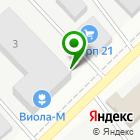 Местоположение компании Скорп XXI, ЗАО