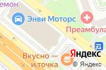 Схема проезда до компании Фиат М5 в Москве