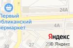 Схема проезда до компании Мастер`ок в Ясиноватой