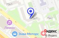 Схема проезда до компании НОТАРИУС КАРНЮШИНА Г.Ю. в Москве