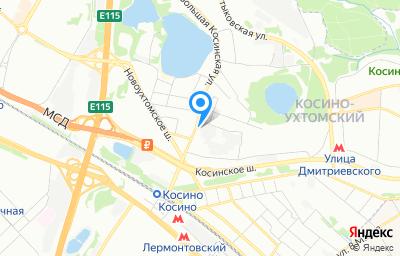 Местоположение на карте пункта техосмотра по адресу г Москва, ул Большая Косинская, д 18А стр 2