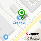 Местоположение компании Скорп XXI